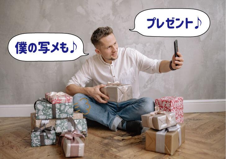 クソ客のいる生活プレゼント